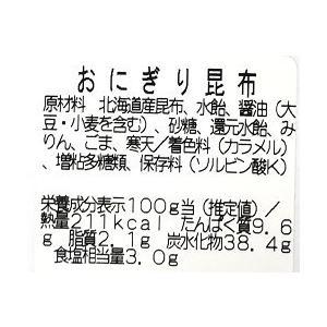 秋田つくだ煮 かくちょう佐藤食品 選べる詰合せ4000 送料無料(条件付き)|tukudani|21