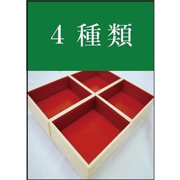 秋田つくだ煮 かくちょう佐藤食品 選べる詰合せ4000 送料無料(条件付き)|tukudani|04