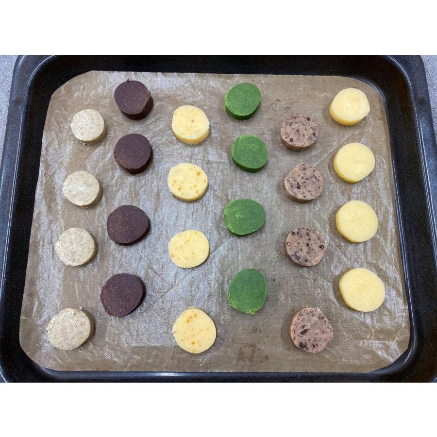 選べる4本!切って焼くだけクッキー生地 冷凍生地 冷凍クッキー生地 簡単 バレンタインデー 家庭訪問 母の日 大人気 おおいたいいものうまいもの市_スイーツ|tukurite|03