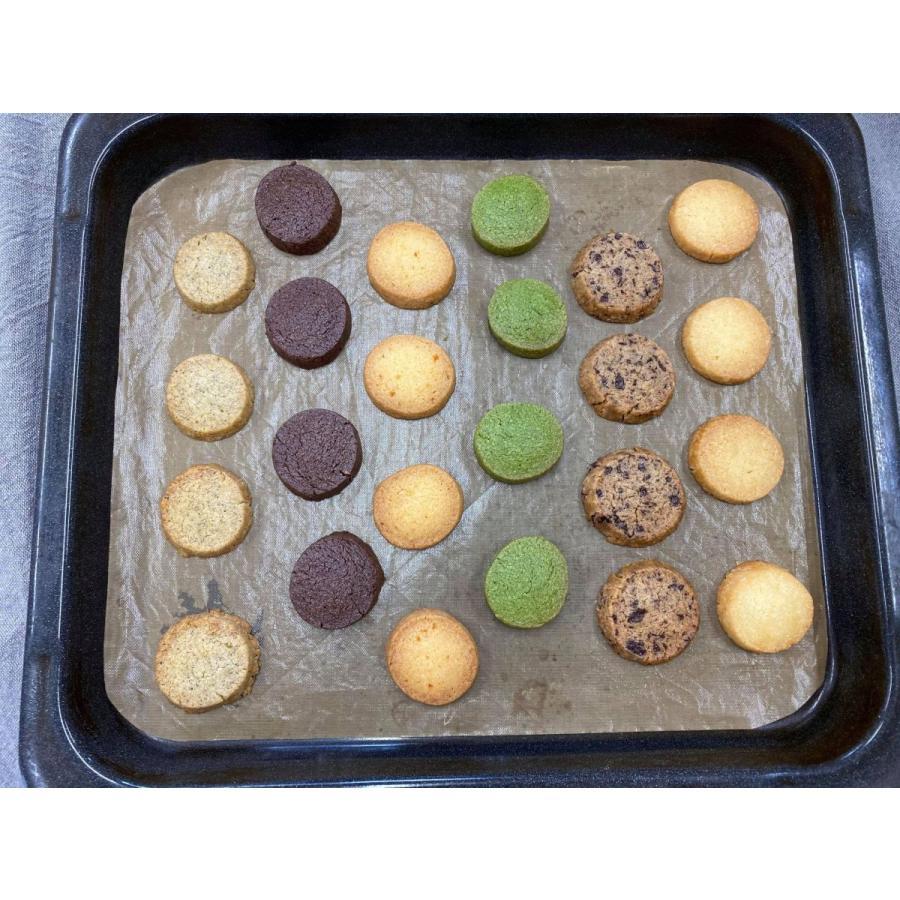 選べる4本!切って焼くだけクッキー生地 冷凍生地 冷凍クッキー生地 簡単 バレンタインデー 家庭訪問 母の日 大人気 おおいたいいものうまいもの市_スイーツ|tukurite|04