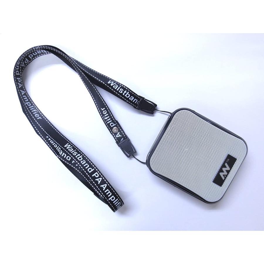飛沫拡散防止対策にハンズフリー ポータブル拡声器 MP3フォーマットでUSBメモリ、Micro SDカードに録音可能、リチウムイオンバッテリ|turaronkon|05