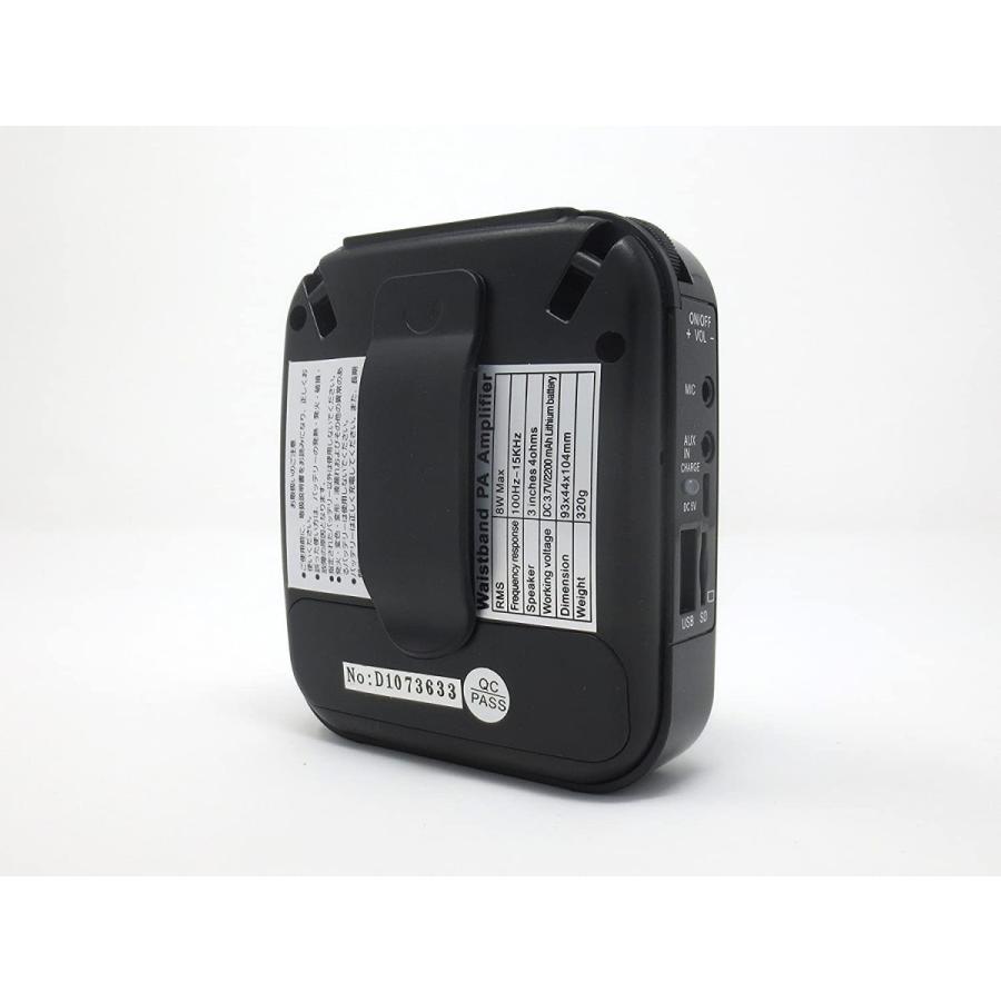 飛沫拡散防止対策にハンズフリー ポータブル拡声器 MP3フォーマットでUSBメモリ、Micro SDカードに録音可能、リチウムイオンバッテリ|turaronkon|08
