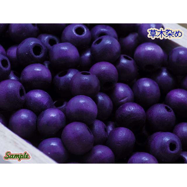 草木染ウッドビーズ 8mm 紫色510 turfan 02