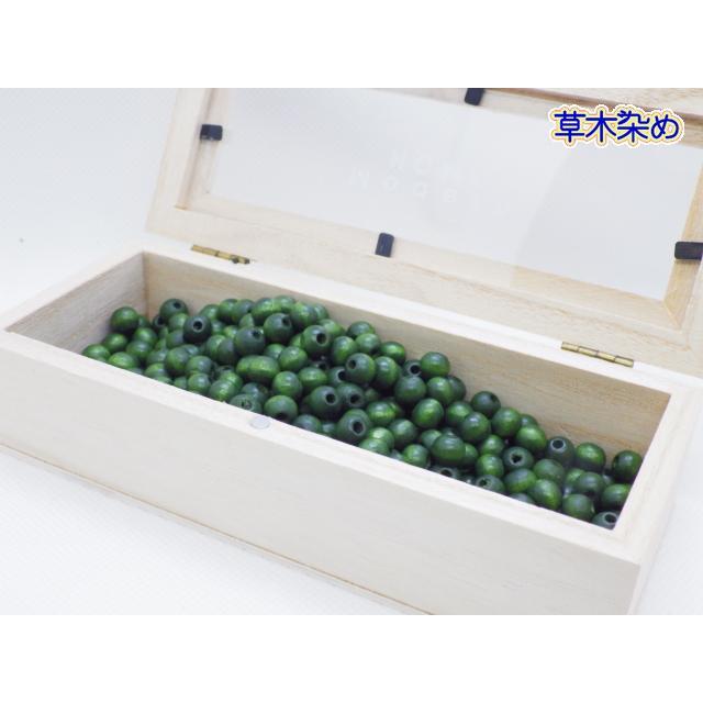 草木染ウッドビーズ 8mm 柚葉色(ゆずは)513 turfan 03