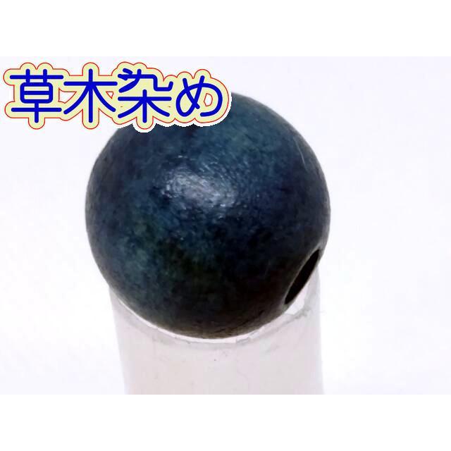 (特価)草木染め 斑紋浅藍 φ12mm ウッドビーズ 616|turfan|02