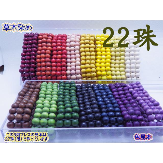 3列ブレスレット サイズ:22珠(15色選べる) turfan