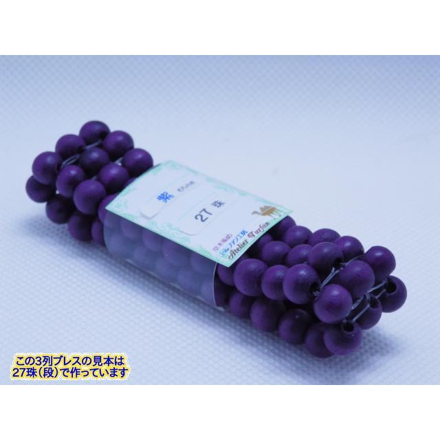 3列ブレスレット サイズ:22珠(15色選べる) turfan 05