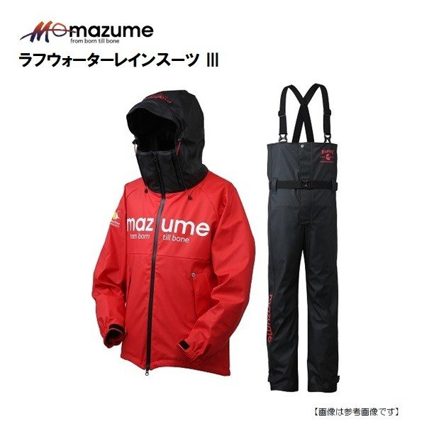 マズメ(MAZUME) MZ ラフウォーターレインスーツ3 レッド ・サイズ/L 【送料無料】