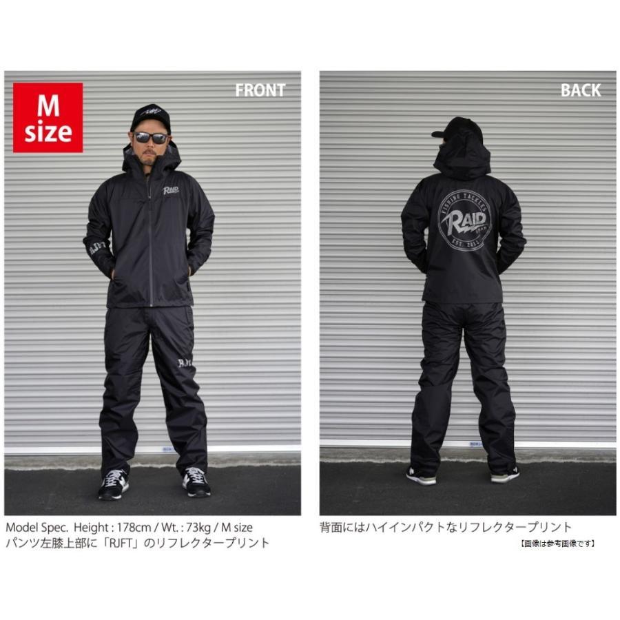レイドジャパン(RAID JAPAN) RJFTレインウェア ブラック L 【送料無料】