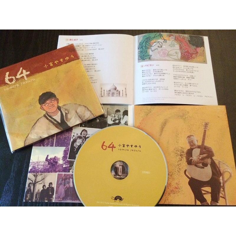 (音楽CD)小宮やすゆう『64』紙ジャケ 16頁ブックレット付|turtle-swamp|02