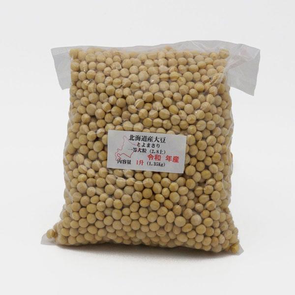 北海道産大豆 とよまさり 1升