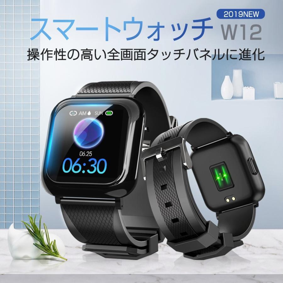 ウォッチ android スマート