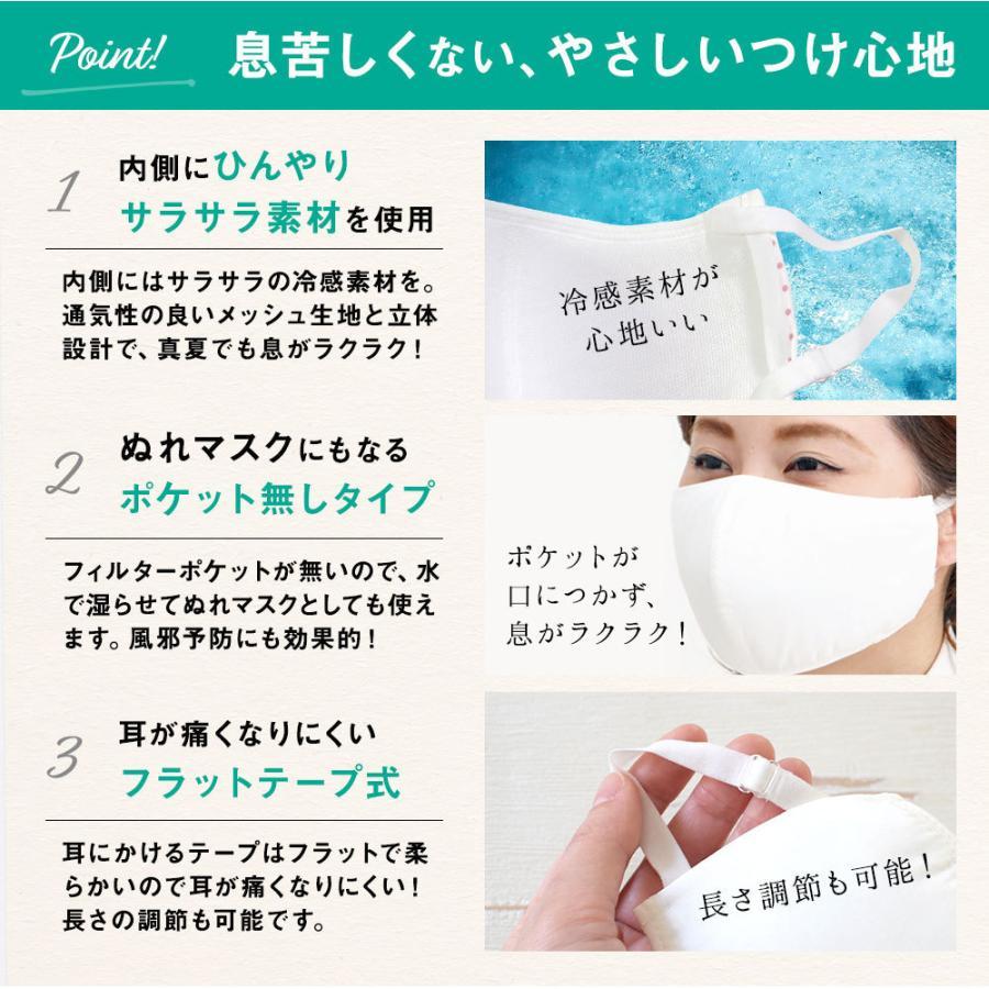 ツーヨン洗えるマスク UVカットマスク ワイドタイプ 2枚入り 布マスク おしゃれ UV対策 耳が痛くならないフラットテープ使用  tuyon 05