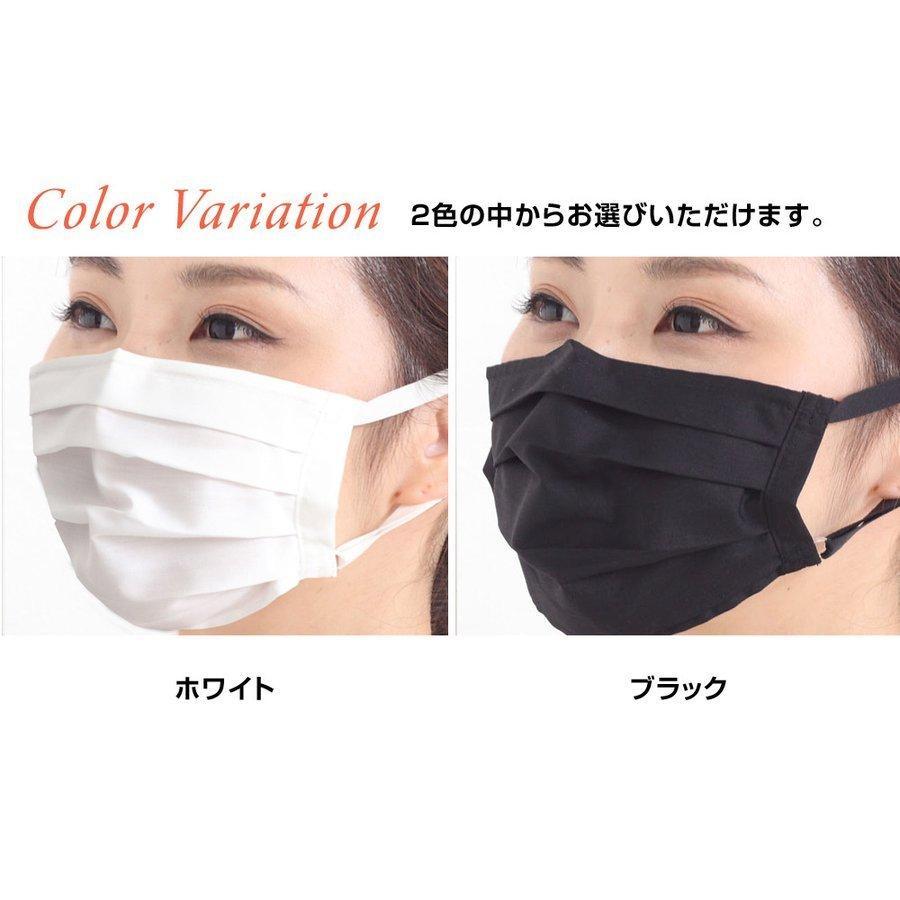 ツーヨン洗えるマスク クレンゼ・布マスク 2枚入り 抗ウイルスマスクプリーツタイプ UVカット付き  無地 耳が痛くならないフラットテープ使用T-93 tuyon 11