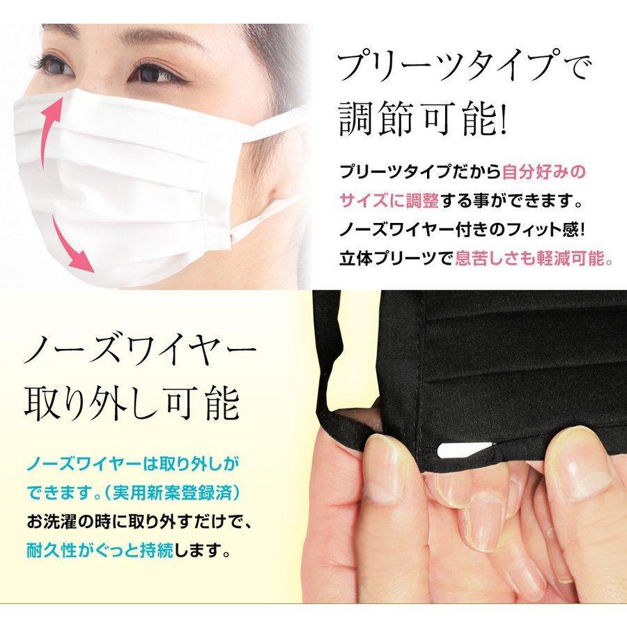 ツーヨン洗えるマスク クレンゼ・布マスク 2枚入り 抗ウイルスマスクプリーツタイプ UVカット付き  無地 耳が痛くならないフラットテープ使用T-93 tuyon 08