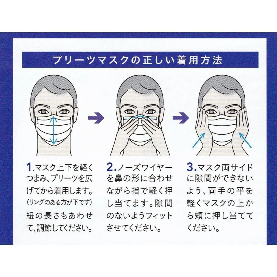 日本製・ツーヨン洗えるマスク クレンゼ・布マスク 2枚入り 抗ウイルスマスクプリーツタイプ UVカット付き  無地 耳が痛くならないフラットテープ使用 T93J tuyon 05