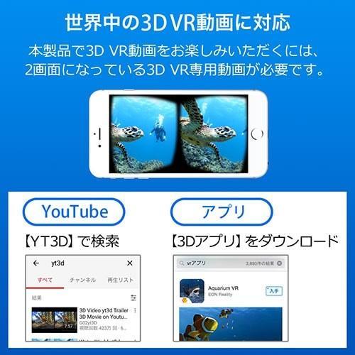 VRゴーグル iPhone Android スマートフォン対応 VR SHINECON Bluetoothコントローラー tv-acc 02