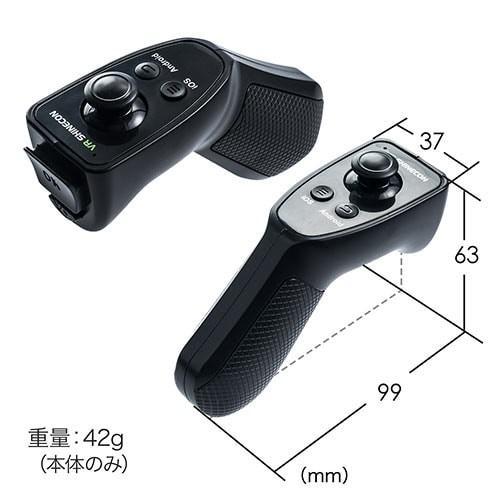 VRゴーグル iPhone Android スマートフォン対応 VR SHINECON Bluetoothコントローラー tv-acc 13