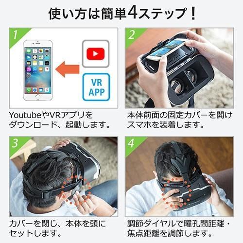 VRゴーグル iPhone Android スマートフォン対応 VR SHINECON Bluetoothコントローラー tv-acc 03
