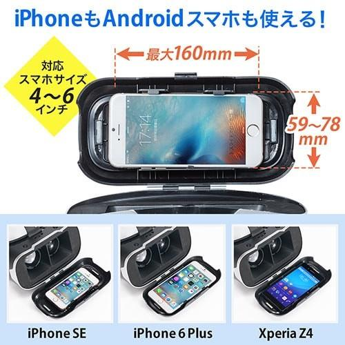 VRゴーグル iPhone Android スマートフォン対応 VR SHINECON Bluetoothコントローラー tv-acc 04