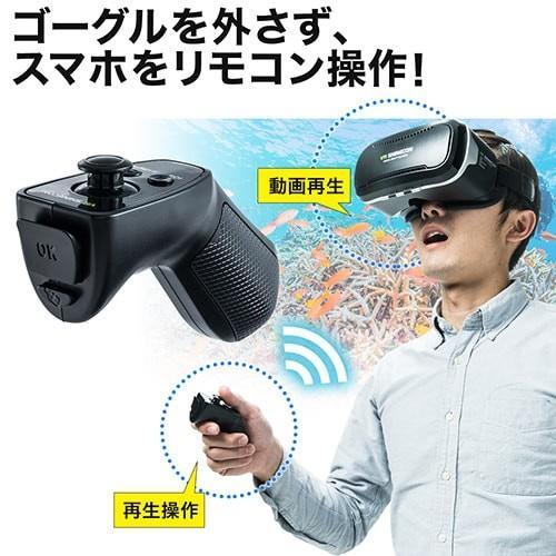 VRゴーグル iPhone Android スマートフォン対応 VR SHINECON Bluetoothコントローラー tv-acc 06