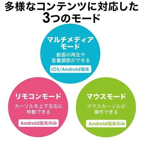 VRゴーグル iPhone Android スマートフォン対応 VR SHINECON Bluetoothコントローラー tv-acc 07