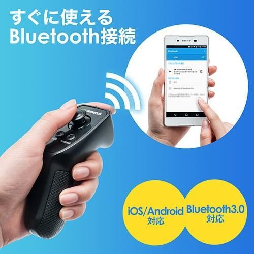 VRゴーグル iPhone Android スマートフォン対応 VR SHINECON Bluetoothコントローラー tv-acc 08