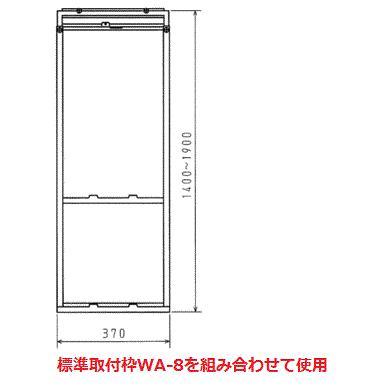 テラス窓用取り付け枠 コロナ WT‐8 冷房専用窓用エアコン