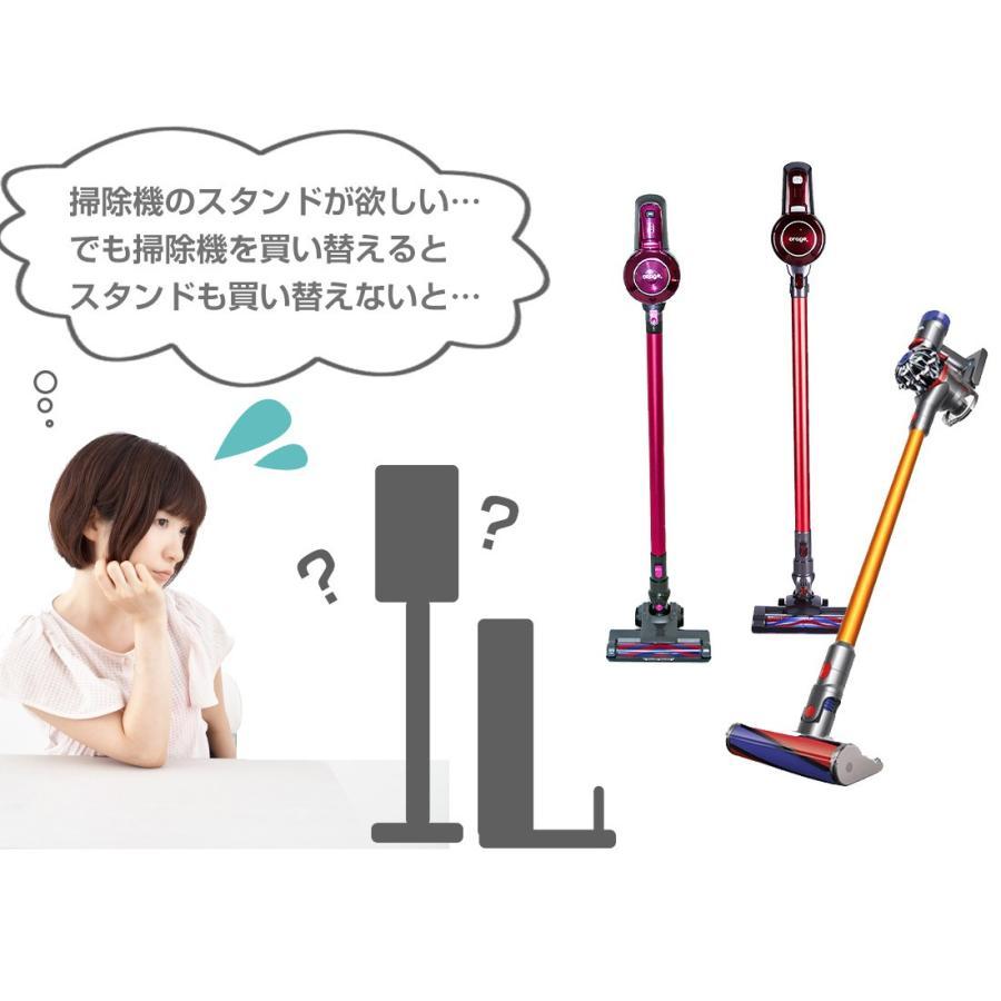 スタンド ダイソン v8 slim 【楽天市場】ダイソン 掃除機