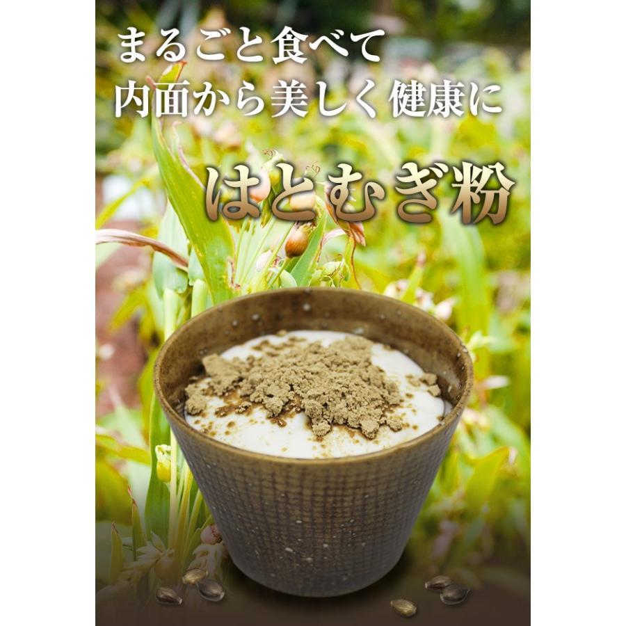 副作用 ハトムギ 茶