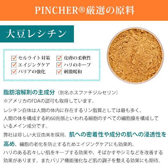 【チューブ】PINCHER body cream ピンシャー ボディークリーム  150ml|twentycompany|04