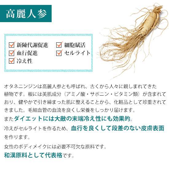 【チューブ】PINCHER body cream ピンシャー ボディークリーム  150ml|twentycompany|06