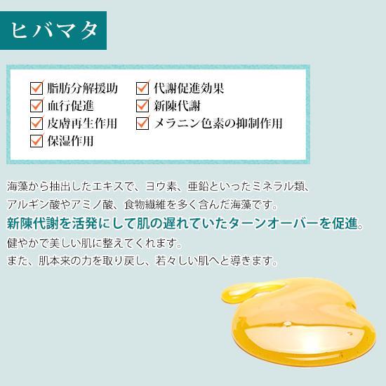 【チューブ】PINCHER body cream ピンシャー ボディークリーム  150ml|twentycompany|09