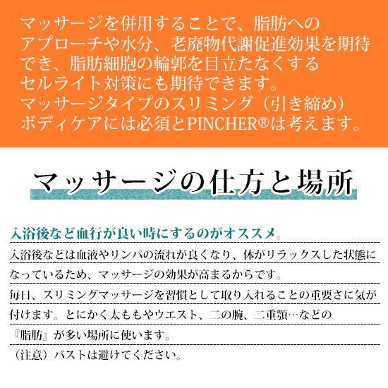 【チューブ】PINCHER body cream ピンシャー ボディークリーム  150ml|twentycompany|10
