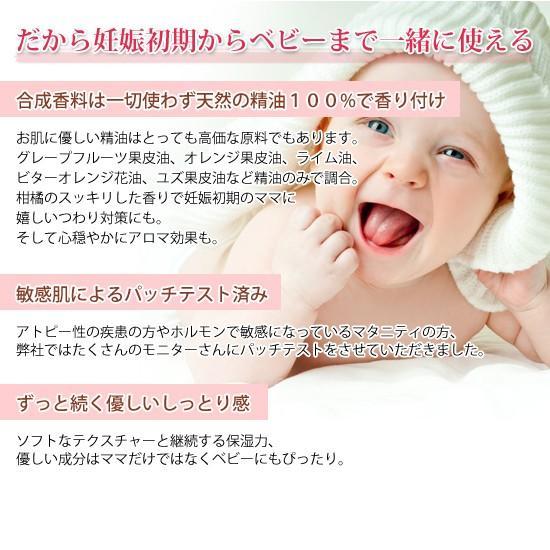 【ママ】PINCHER Dear mama cream  ピンシャー ディアママクリーム|twentycompany|04