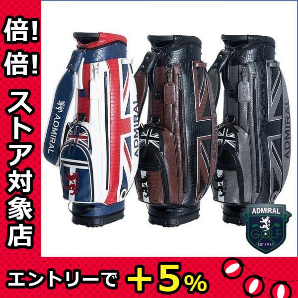 1,500円引クーポン対象 キャディバッグ ゴルフバッグ メンズ レディース アドミラル クロコ・エンボスキャディバッグ ADMG9FC6