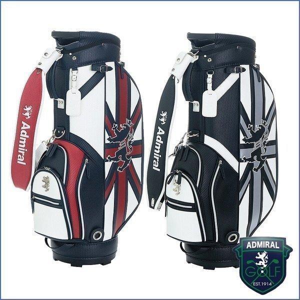 2,500円引クーポン対象 キャディバッグ アドミラルゴルフ ADMG9SC9 ゴルフ用品