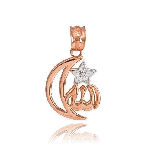 入荷中 10k Two-Tone Rose and Islamic White Two-Tone Gold Diamond-Accented and Islamic Star and Cre, ナカトンベツチョウ:b971f310 --- airmodconsu.dominiotemporario.com