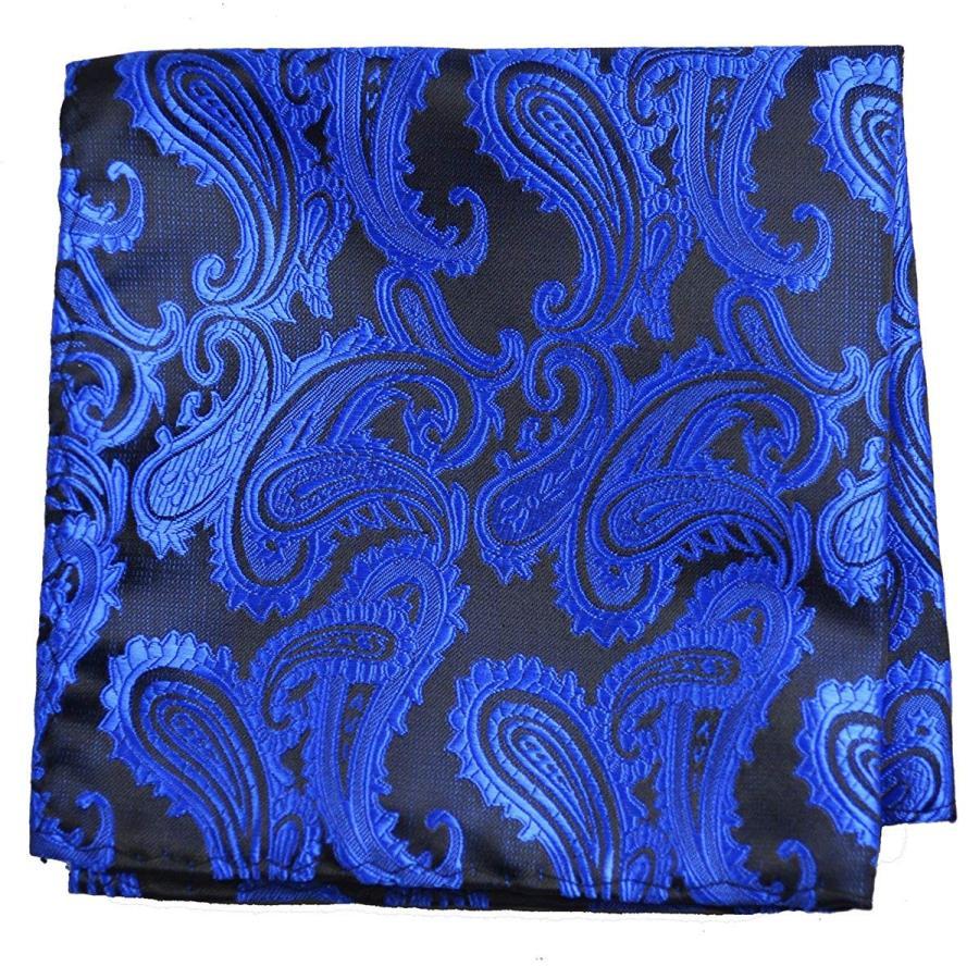 2019年春の Royal Blue Paisley Vest Wedding Pocket Vest with Cu Tie, Cravat, Pocket Square and Cu, 【海外 正規品】:6fd95718 --- airmodconsu.dominiotemporario.com
