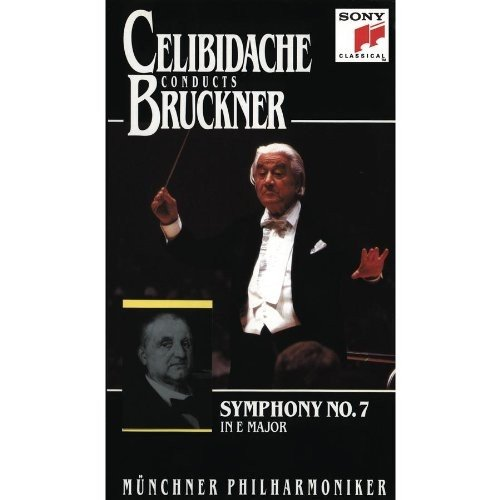 Symphony 7 [VHS]
