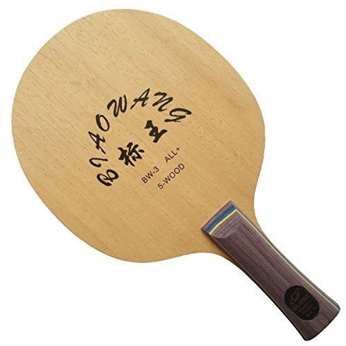 Globe biaowang bw-3?5-wood All + FL Table Tennisブレード