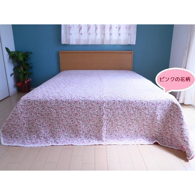 ピンクの花柄マルチカバー 200×240cm