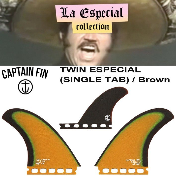 CAPTAIN FIN キャプテンフィン フィン TWIN ESPECIAL ( SINGLE TAB ) / 褐色 La Especial Collection FUTURE フィン 2-FIN + 1 送料無料!