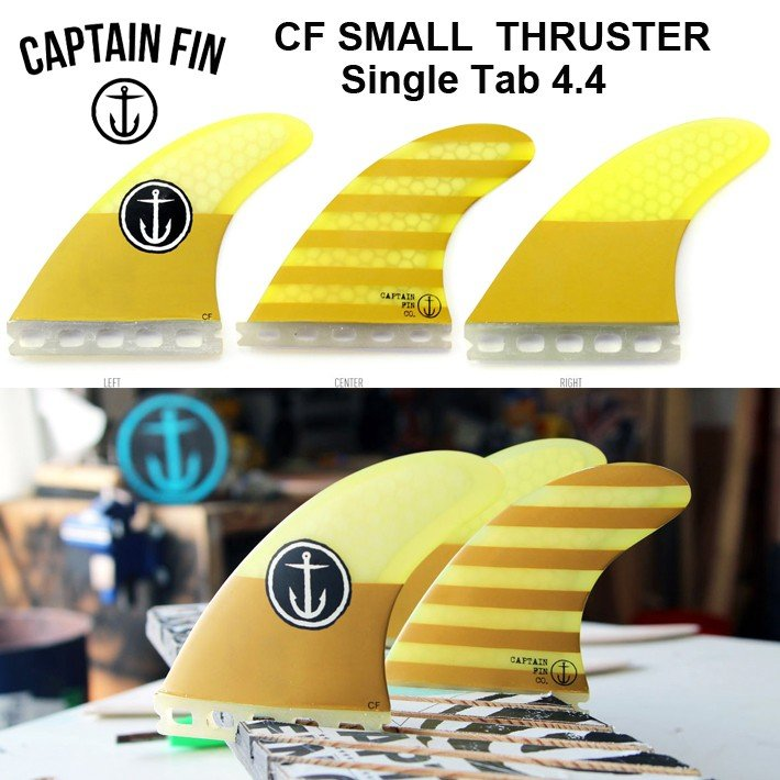 【CAPTAIN FIN】 キャプテンフィン FUTURE フィンCF-SMALL THRUSTER Single Tab 4.4 送料無料!!