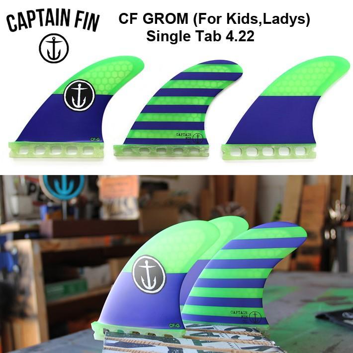 【CAPTAIN FIN】 キャプテンフィン FUTURE フィン CF-GROM THRUSTER Single Tab 4.22 送料無料!!