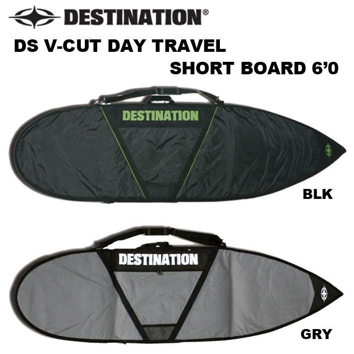 【DESTINATION】デスティネーション ショートボード用 ハードケース