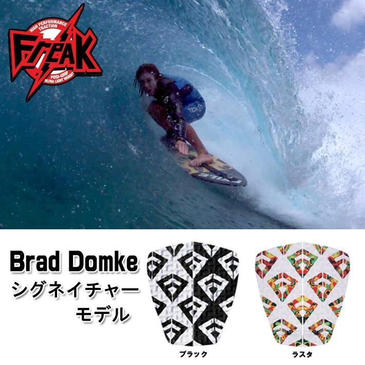 FREAK freak フリーク FisherHeverly DOM3 DECK PAD Brad Domke ブラッドドンキー <br>送料無料!