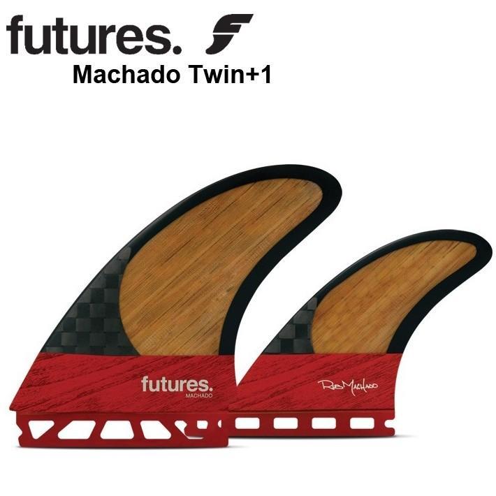 【FUTURES FIN】Machado Twin+1 フューチャーフィンFUTURE FIN ロブ・マチャド