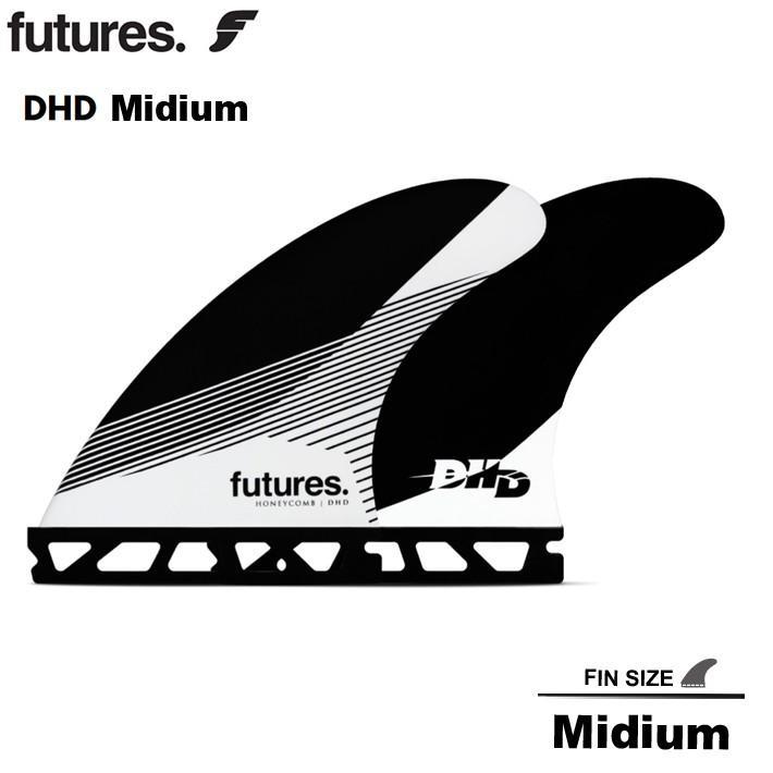 FUTURES FIN RTM HEX DHD Model フューチャーフィン FUTURE FIN DHD Medium DHD フィン Mサイズ フューチャーフィン3本セット サーフィン サーフボード サーフギ