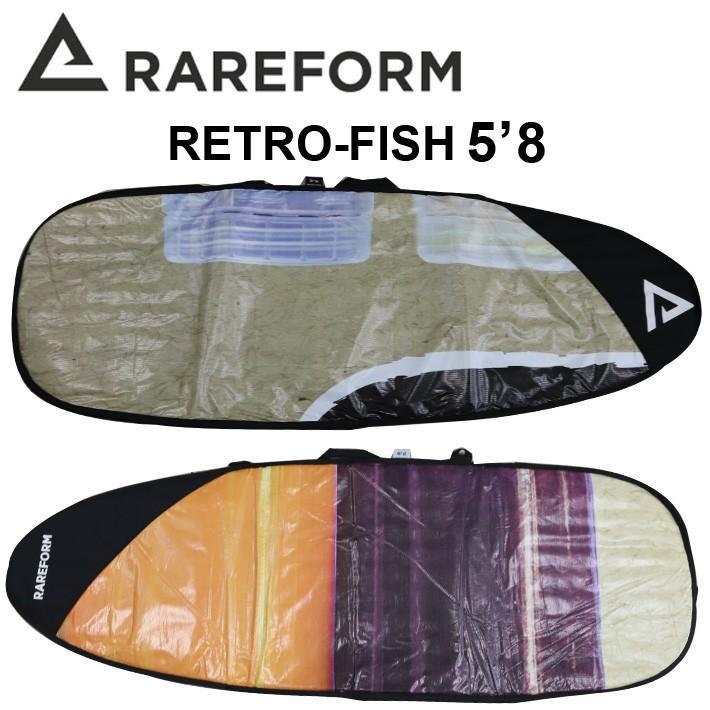 【税込】 【RAREFORM】レアフォーム BAG SURFBOARD 5'8 BAG SURFBOARD RETRO-FISH 5'8 サーフボードバッグ レトロフィッシュ用ハードケース, 戸井町:d35da0d8 --- airmodconsu.dominiotemporario.com